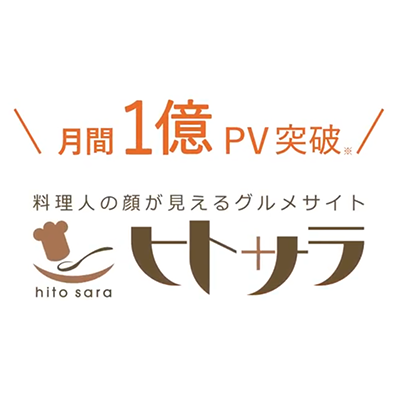 『ヒトサラ』テレビCMオンエア開始
