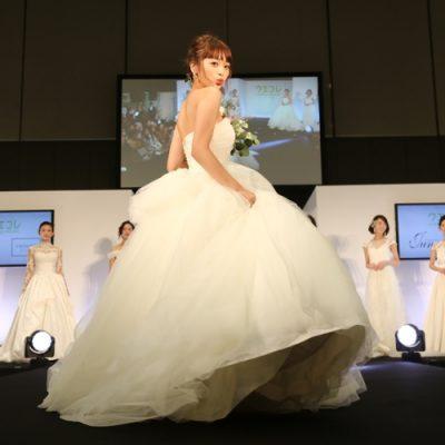 「ウエコレ コンセプトウェディングイベント」開催!想い出のドレスに身を包んだ近藤 千尋さんがスペシャルゲスト 旦那さんへの秘密をこっそり暴露・・・!?