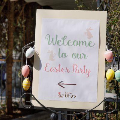 「こどものヒトサラ イースターママ会」開催!ママサポーターと子どもたち総勢40名が参加しました