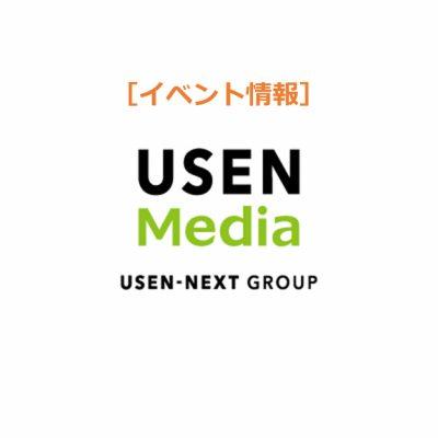 西日本最大級の商談展示会[関西]外食ビジネスウィーク/5月17日のセミナーに代表の成内が登壇します
