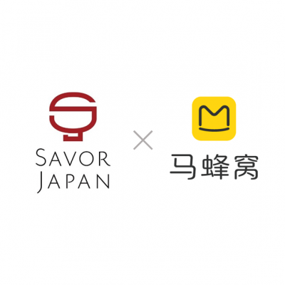 『ヒトサラ』が中国最大の旅行サイト『馬蜂窩(Mafengwo:マーファンウォー)』と連携-『SAVOR JAPAN』のレストラン情報を提供し、拡大する中国人観光客とマッチング