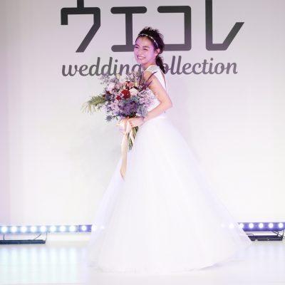 「ウエコレ コンセプトウェディングイベント」開催!スペシャルゲストの内田 理央さんがプレ花嫁たちを魅了 -短期間でできる健康的で美しいボディメイク作戦とは?