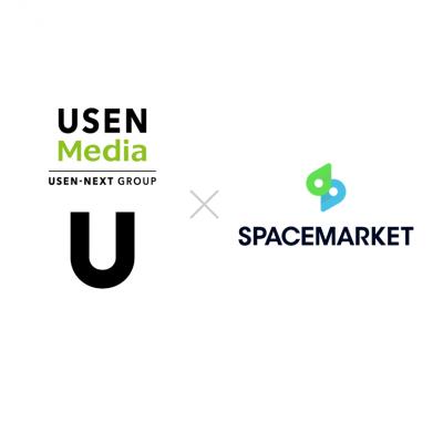 株式会社スペースマーケットとの業務提携について─来るべきシェア時代に先駆け、75万のグループ顧客へ有益なスペースシェアを提案