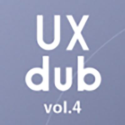 【セミナーレポート】「いまこそデザインに知財戦略が必要な理由 UX dub vol.4」目黒セントラルスクエアで開催