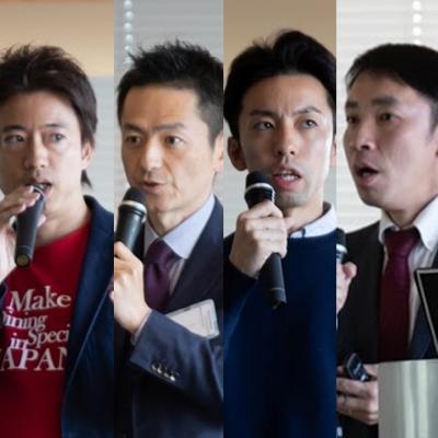 「飲食店インバウンド対策セミナー」2月6日(木)福岡開催決定