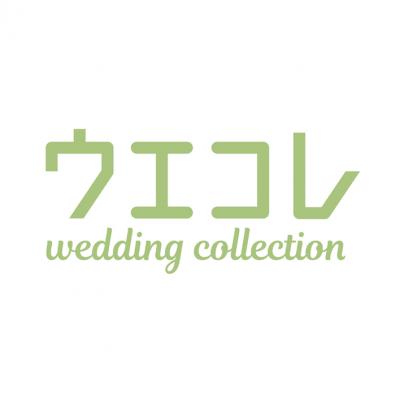 「ウエコレ Wedding Collection」の開催延期について